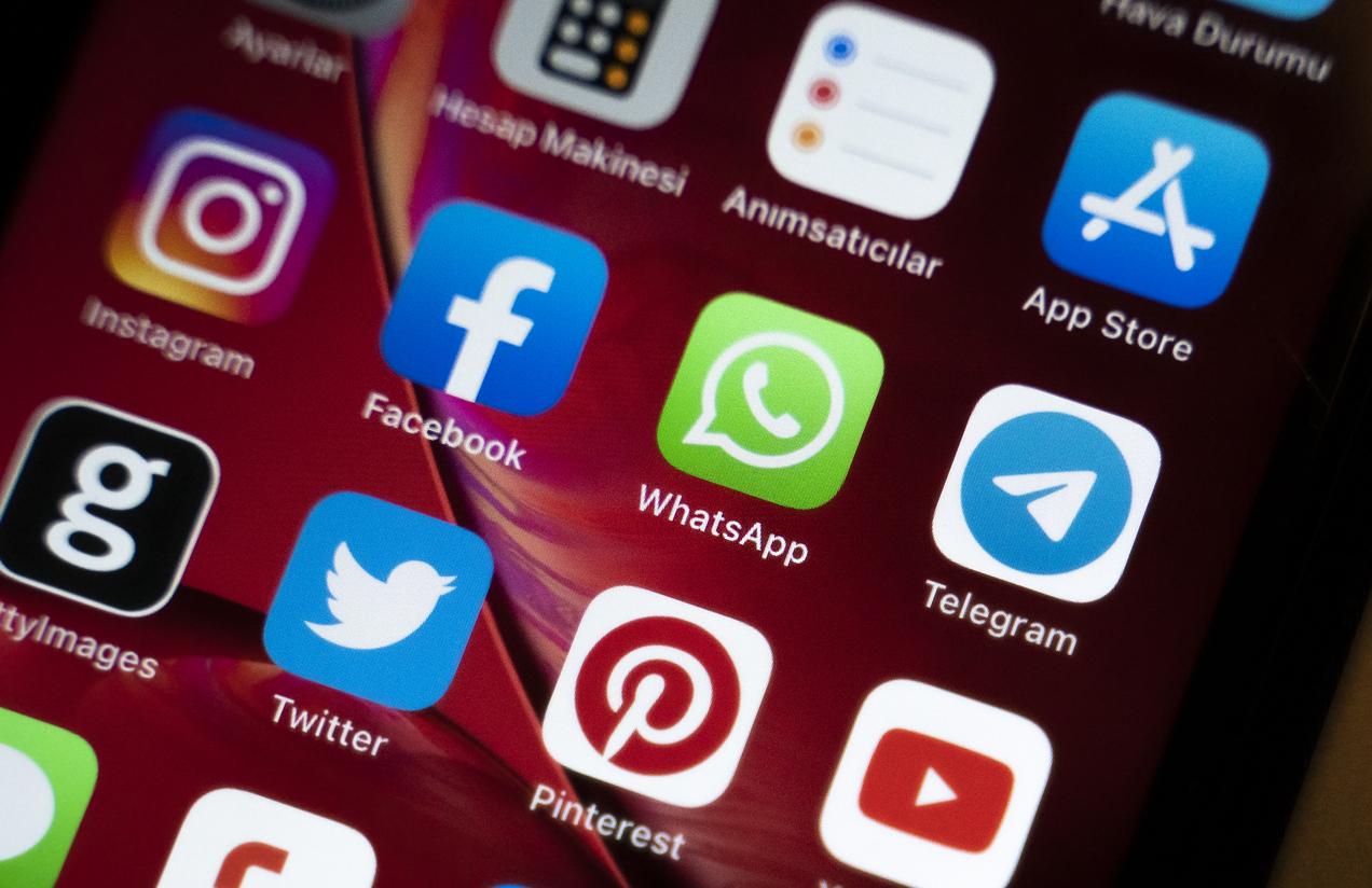 Telegram и Facebook оштрафовали на 17 млн руб. за неудаление запрещенного контента