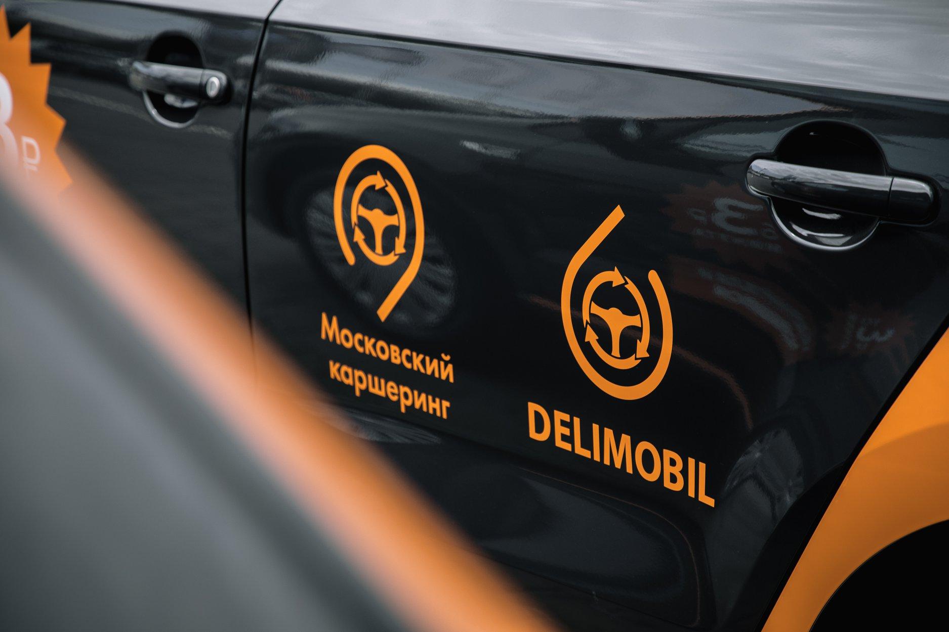 Суд обязал «Делимобиль» добавить оплату наличными