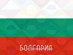 Сборная Болгарии получила тренера