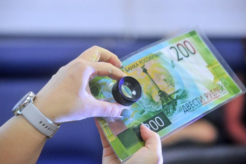 Рубль вновь стал одной из самых недооценённых валют по 'индексу бигмака'