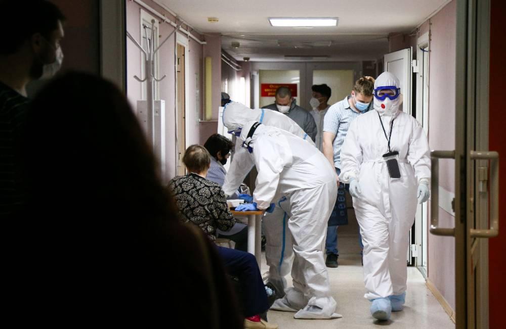 В России выявили первые случаи заболевания 'бразильским' штаммом ковида