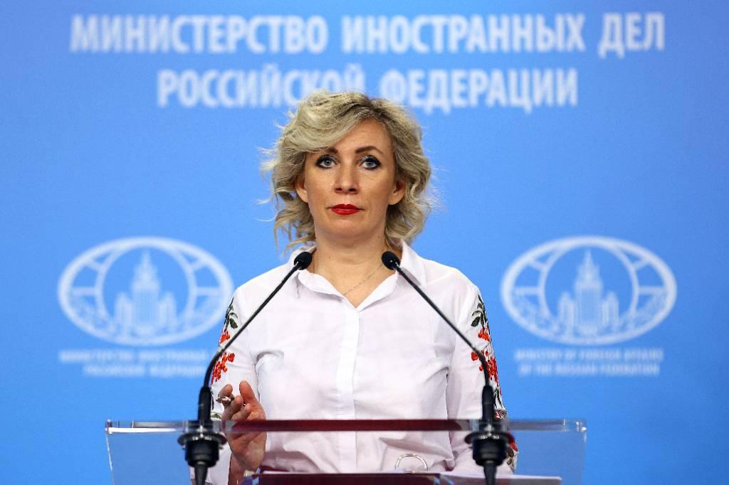 Захарова сравнила блокировку Трампа в соцсетях с 'ядерным взрывом' в киберсреде